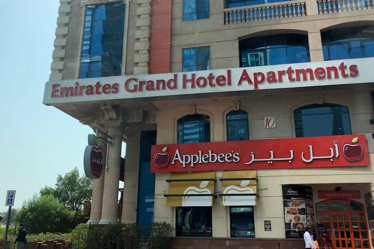 Hotel In Dubai Emirates Grand Hotel Apartment Ticati Com